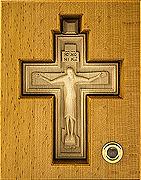 Sfînta Cruce a Domnului