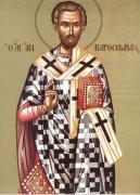 Sfîntul Apostol Bartolomeu
