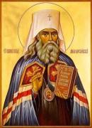 Sfîntul  Ierarh Inochentie (Mitropolitul Moscovei)
