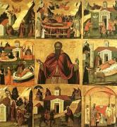 Sfîntul Mucenic Sila (Готфский)
