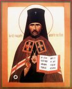 Sfîntul Sfințit Mucenic Tadeu (Arhiepiscopul de la Tversk)