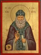 Sfîntul preacuviosul Iona (al Kievului)