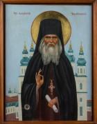 Sfîntul preacuviosul Lavrentie (de la Cernigov)