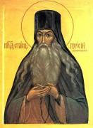Sfîntul preacuviosul Paisie (Velicikovski)