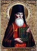 Sf. Cuvios Alexie Marturisitorul din Carpato-Rusia