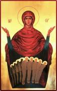 Sfinții Mucenici din Aiud