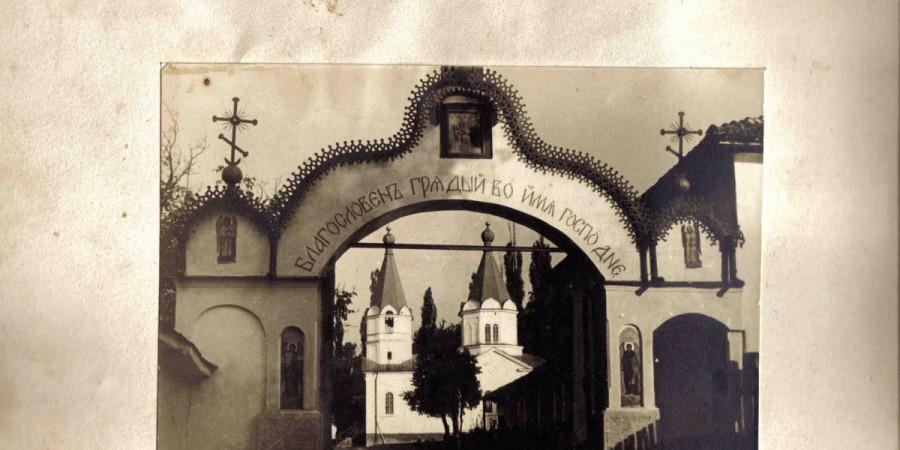 Porțile mănăstirii-2