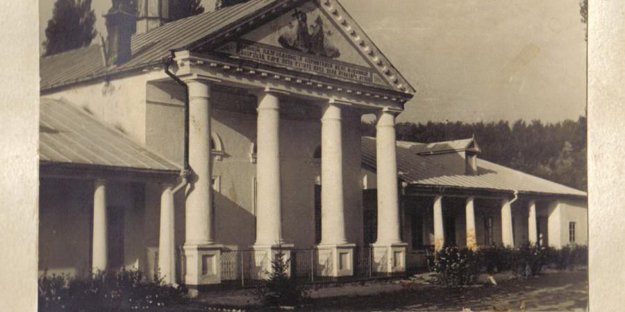 """Biserica de iarnă cu hramul """"Sfîntului Ierarh Nicolae"""""""
